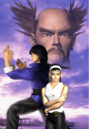414px-Tekken 2 - Artwork - Jun Kazama, Lei Wulong, and Heihachi Mishima.png