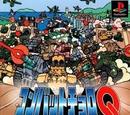 Combat Choro-Q (Video Game)