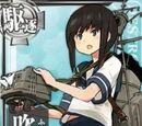 61cm三連裝魚雷