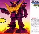 12'' Giant Cyber Samurai (unreleased action figure)