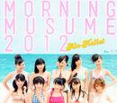 Alo-Hello! Morning Musume Photobook 2012