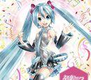 Hatsune Miku Thank you 1826 Days ~SEGA feat. HATSUNE MIKU Project 5th Anniversary Selection~