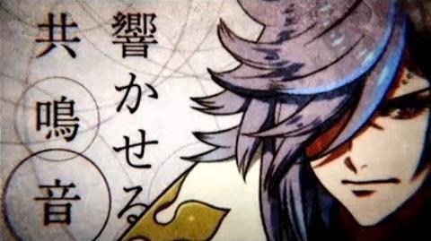Kyoumei Shinka