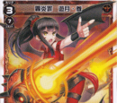 Yuzuki Three, Roaring Flame Sin