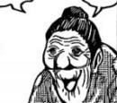 Ekubo-chan