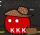 Katipunanball