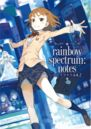 Rainbow spectrum; notes.jpg