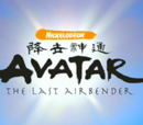 Avatar Indonesia Wiki