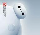 Gcheung28/Walt Disney Studios to present at 2014 New York Comic Con