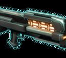 Пушка из внеземных сплавов