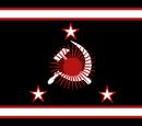 United Earth Federation (Inio'zioni)