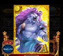 Orochi (Fighter)
