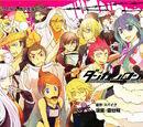 Danganronpa: The Manga