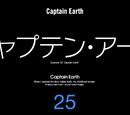 Captain Earth (Episode)