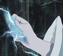 Raiton: Denkōryū no Jutsu