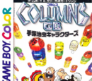 Columns GB: Tezuka Osamu Characters (GBC)