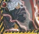 Demon Slay Slash