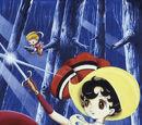 Princess Knight (Manga)