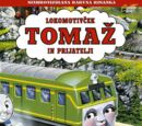 Daisy (Slovenian DVD)