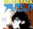 Black Jack (Manga)