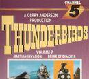 Thunderbirds (Channel 5 VHS) Volume 7