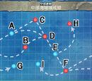 World 6: 中部海域