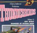 Thunderbirds (Channel 5 VHS) Volume 12