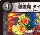 Tigernitro, Explosive Devil