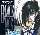 Black Jack Aoki Mirai (Manga)
