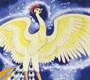 Phoenix (Manga)