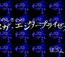 Dziwna tajemnica w Sonic CD