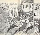 Rockman World 3 manga images