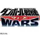 Danball Senki WARS (Anime)