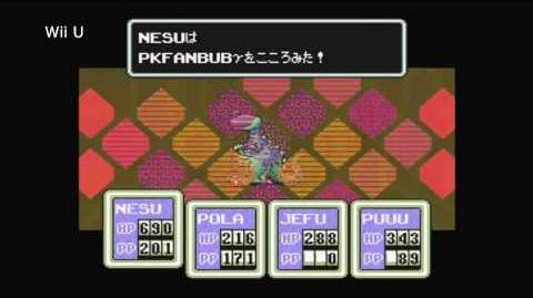 MOTHER 2 Flashing Animation Changes for Wii U-0