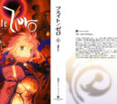Fate/Zero:Volume4 Illustrations (Viet)
