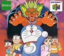 Doraemon: Nobita to Mittsu no Seireiseki