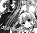Amagi Brilliant Park Manga Chapter 2