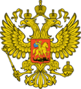 Holy Russian Empire Coat of Arms 2.png