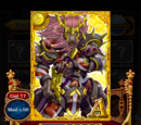 Baron Lionel (The Beast King)