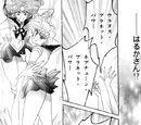 Act 30 Mugen 4 - Sailor Uranus - Tenou Haruka Sailor Neptune - Kaiou Michiru