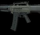 USAS-12 automatic shotgun
