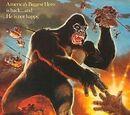 King Kong vive