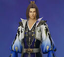 Dynasty Warriors 8: Empires/DLC