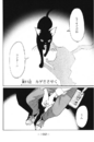 Chapter 11 - Shadow Whispers.png