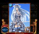 Blue Valkyrie