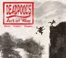 Deadpool's Art of War Vol 1