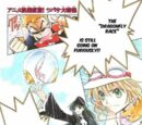 Chapter 74