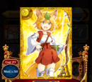 Artemis (The Priestess)