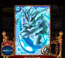 Blue Merman