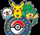 Logos de Pokémon Center